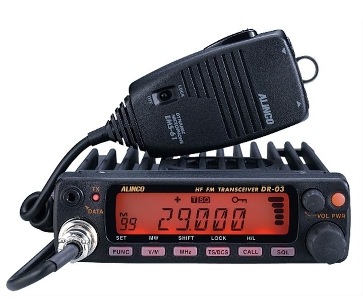 アマチュア無線機 ALINCO DR-03SX